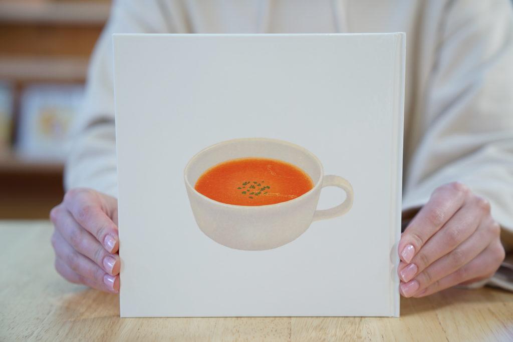 スープに なりました 裏表紙