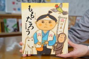日本昔ばなし絵本5 ももたろう